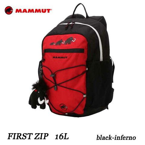 安心の MAMMUT JAPAN正規品です 送料無料 2510-01542-0575 First Zip 16L black-inferno 新品 送料無料 リュック 子ども用 サック バックパック インフェルノ ジップ ブラック 数量限定 フィルスト マムート