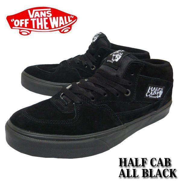 vans half cab black