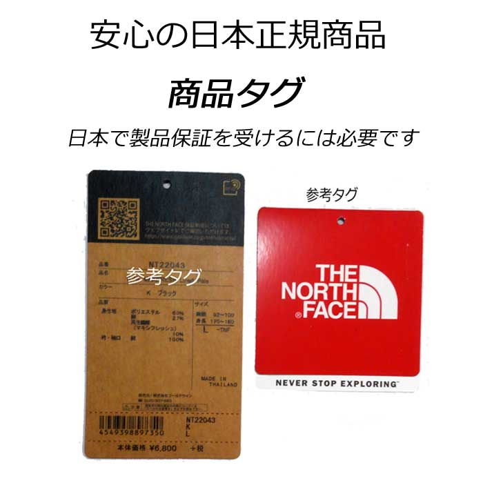 ザ ノースフェイス あす楽対応 BC ユーティリティー ポケット   アクセサリーポケット  The North Face BC Utility Pocket  NM81763  (K)ブラック