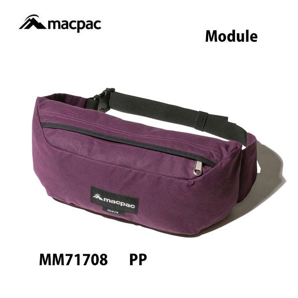 macpac MM71708 (PP)ポテントパープル あす楽対応 モジュール マックパック Module 7L ウエストバッグ 優れた耐水性と耐久性を持つアズテックを採用