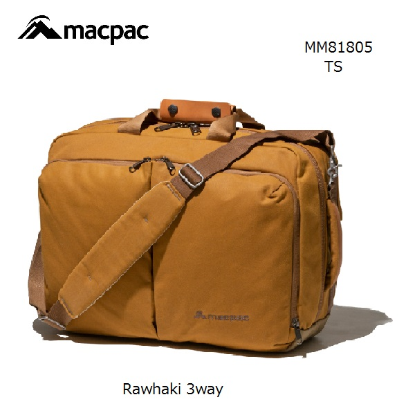macpac ラワキ スリーウェイ MM81805 (TS)タソックマックパック  Rawhaki 3way 30L Tussockリュックサック バックパック ビジネス 通勤