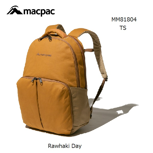 macpac ラワキ デイ MM81804 (TS)タソックマックパック  Rawhaki Day 26L Tussockリュックサック バックパック ビジネス 通勤用
