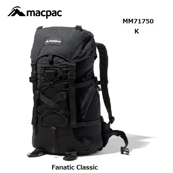 macpac ファナティック クラシック(25L) MM71750 (K)ブラック マックパック Fanatic Classic Blackリュックサック バックパック アウトドア