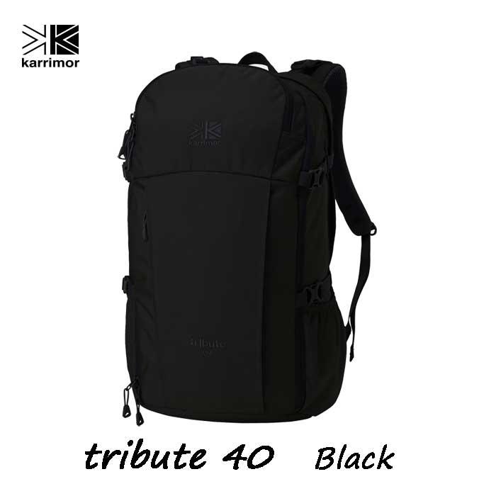 Karrimor tribute 40 Black 大型デイパック ビジネスからトラベルまで カリマー トリビュート 40 ブラック