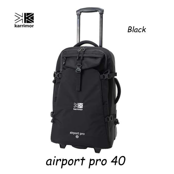 Karrimor airport pro 40 black キャリーケース カリマー エアポートプロ 40 ブラック