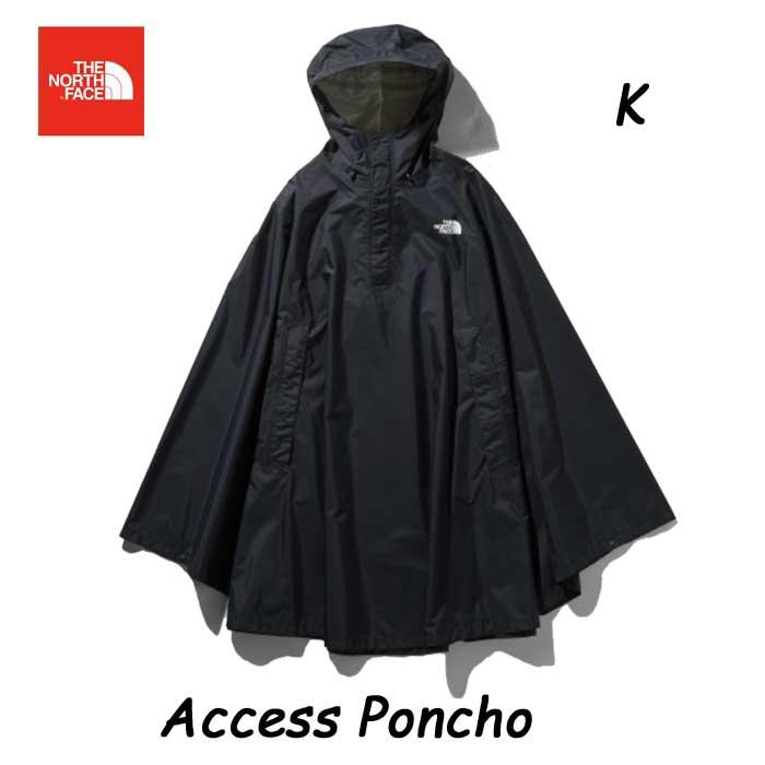 The North Face NP11932 K Access Poncho ザ ノースフェイス アクセスポンチョ NP11932 (K)ブラック