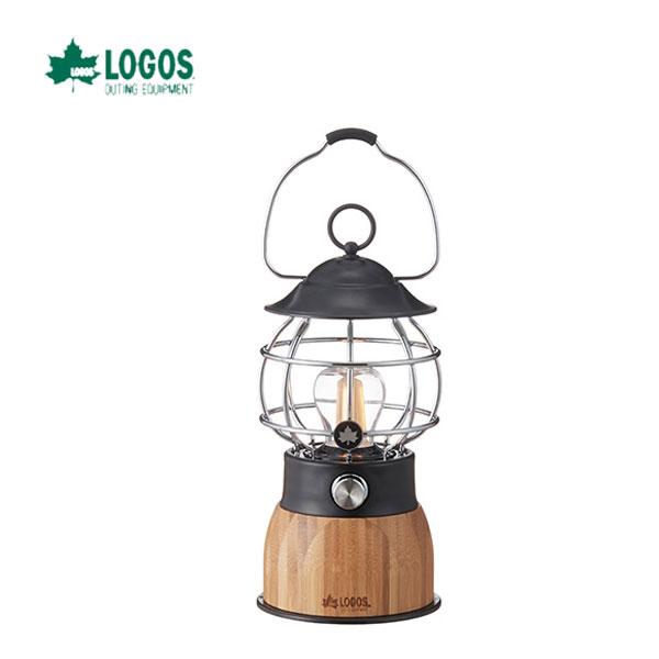 LOGOS 74175016 Bamboo コテージランタン ロゴス 竹が香るクラシカルモダンなLEDランタン。パワーバンク機能装備 USB蓄電式 キャンプ フェス バーベキュー アウトドア ランタン