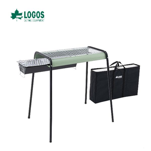 LOGOS 81061610 eco-logosave お手入れ簡単モダングリル/80L(収納バッグ付) 炭の継ぎ足しが簡単なスライド火床 レトロモダンなお掃除楽ちん多機能グリル。 ロゴス キャンプ フェス バーベキュー アウトドア グリル