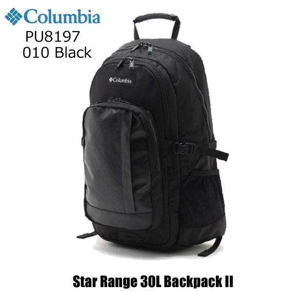 Columbia スターレンジ30LバックパックII PU8197 010 ブラック コロンビア Star Range 30L Backpack II Black リュックサック バックパック 通勤 通学 撥水加工