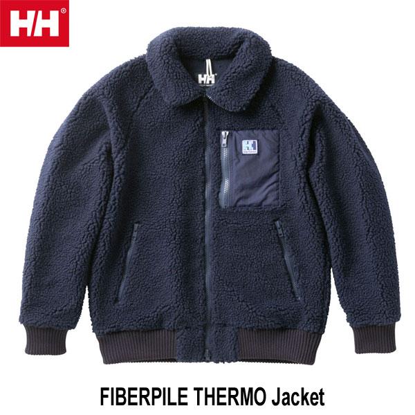 ヘリーハンセン 送料無料 ファイバーパイル サーモ ジャケット(メンズ)  Helly Hansen FIBERPILE THERMO Jacket (N)ネイビー HO51853 N