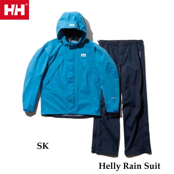 ヘリーハンセン ヘリーレインスーツ  Helly Hansen Helly Rain Suit HOE11900 (SK)スカイブルー