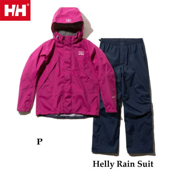 Helly Hansen ヘリーレインスーツ ヘリーハンセン Helly Rain Suit HOE11900 (P)パープル