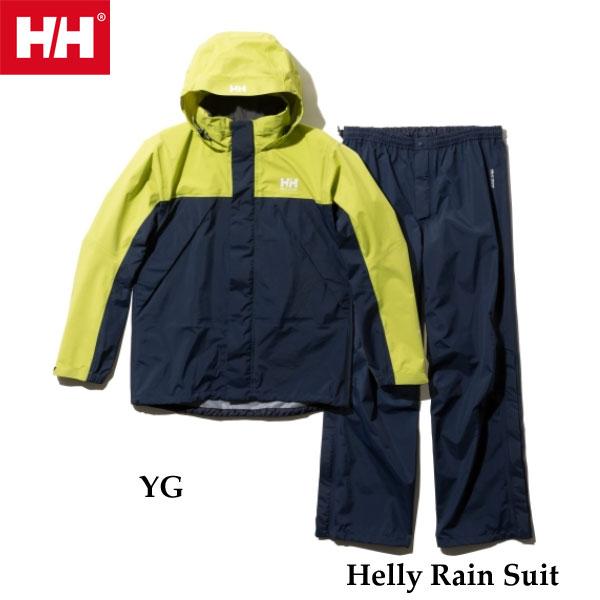 Helly Hansen HOE11900 YG WL Helly Rain Suit Yellow green あす楽対応 ヘリーハンセン ヘリーレインスーツ (YG)イエローグリーン