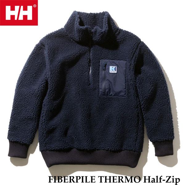 Helly Hansen HOE51956 N FIBERPILE THERMO Half-Zip navy あす楽対応 ヘリーハンセン ファイバーパイルサーモハーフジップ(レディース)(N)ネイビー