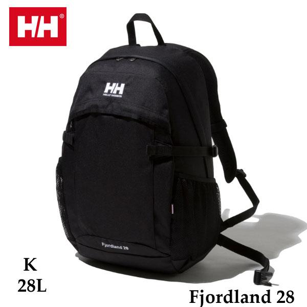 HELLY HANSEN HOY91707 (K) Fjordland 28 黒 リュックサック リュック 鞄 バッグ アウトドア ヘリーハンセン フィヨルドランド28 28L ブラック