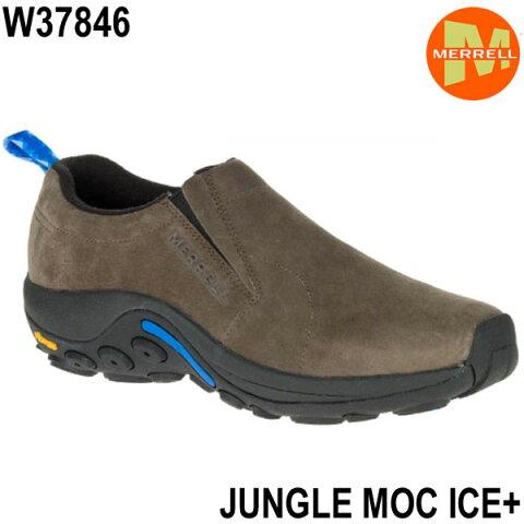 メレル ウィメンズ ジャングル モック アイスプラス W37846 GUNSMOKE Merrell JUNGLE MOC ICE+ レディース アウトドア スニーカー