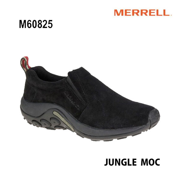 Merrell ジャングルモック MIDNIGHT M60825  メンズ アウトドア スニーカー メレル Jungle Moc Mens MIDNIGHT M60825