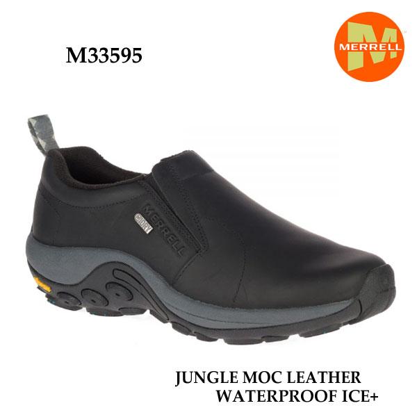 Merrell JUNGLE MOC LEATHER WATERPROOF ICE+ M33595 Black メレル レザー ウォータープルーフ アイスプラス メンズ アウトドア スニーカー 幅2E相当