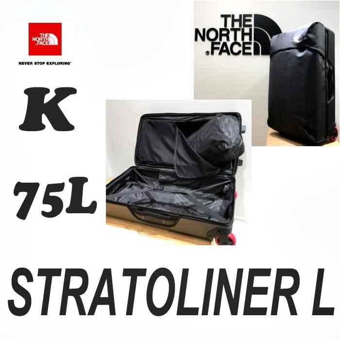ザ ノースフェイス 最新モデル 大きく開くクラムシェル型トラベルウィーラー。ストラトライナーL  The North Face STRATOLINER L  NM81818 (K)ブラック  卒業旅行 海外旅行 帰省 引越