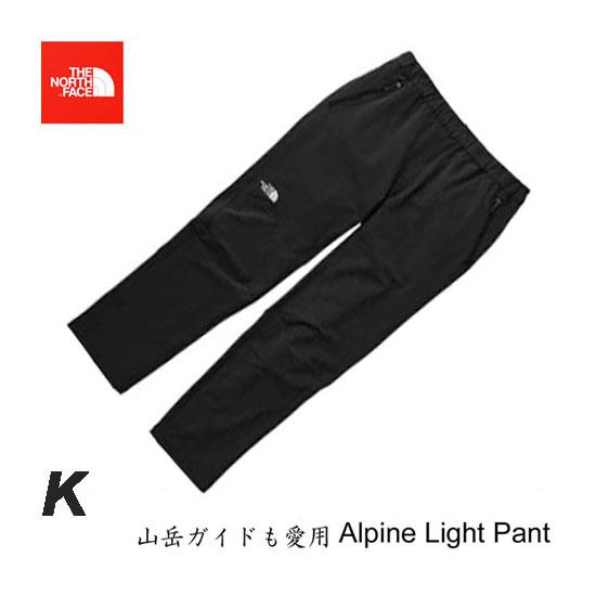 The North Face 2019年春夏最新在庫 アルパインライトパンツ(メンズ) NT52927 多くの山岳ガイド達にも愛用 ザ ノースフェイス Mens Alpine Light Pant (K)ブラック
