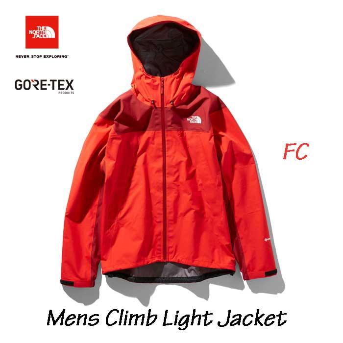 The North Face 2019年最新在庫  Climb Light Jacket ザ ノースフェイス クライムライトジャケット(メンズ) NP11503 (FC)ファイアリーレッド×カーディナルレッド