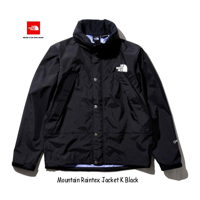 The North Face 2019秋冬最新在庫 GORE-TEX(3層)WATERPROOF JACKET マウンテンレインテックスジャケット(メンズ)ゴアテックス 3層 ウォータープルーフ ジャケット The North Face Mens Mountain Raintex Jacket NP11935 K black ブラック