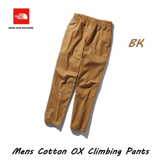 The North Face Mens Cotton OX Climbing Pants ザ ノースフェイス コットンオックスクライミングパンツ(メンズ) NB31932 (BK)ブリティッシュカーキ