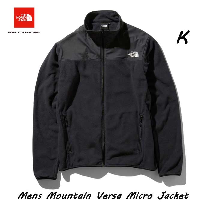 The North Face Mens Mountain Versa Micro Jacket フリースジャケット ザ ノースフェイス マウンテンバーサマイクロジャケット(メンズ) NL71904 (K)ブラック