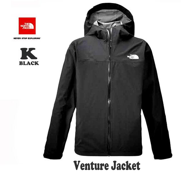 The North Face 2019年春夏最新在庫 ベンチャージャケット(メンズ) 2.5層のマルチパーパス軽量レインジャケット ザ ノースフェイス Mens Venture Jacket NP11536 (K)ブラック