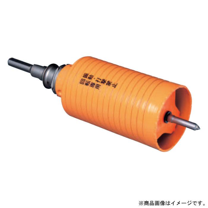 ミヤナガ ハイパーダイアコア)(ポリクリック)85mm ストレートシャンク