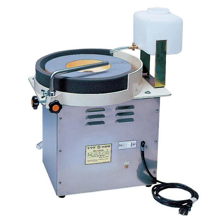 清水製作所 横型水研機RS265(本体)
