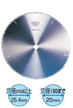 ツムラ 角鳩 アルミ用チップソー 380mm×3.0×100p