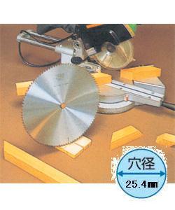 ツムラ 角鳩 止切用チップソー 260mm×2.7×100p