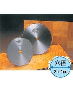 ツムラ 角鳩 合板用チップソー 255mm×2.8×100p
