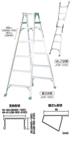 はしご兼用脚立 ジョブ メーカー直送代引不可 PICA JOB-90E