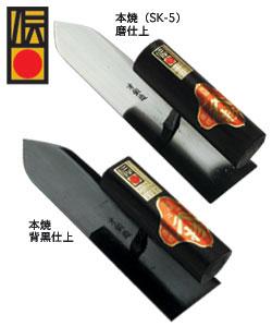 杉田 仕上鏝 【本焼】(安来鋼 白紙2号)背黒仕上 150mm