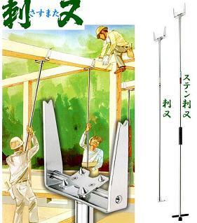 ワンツースリー 刺又 クロムメッキ 桁や梁の上げ方に メーカー直送品 代引不可 1・2・3 SSY