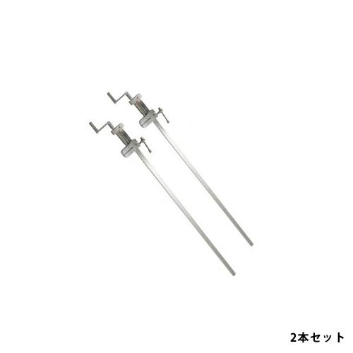 山崎製作所 ハタ金 クランクハンドル付 クロムメッキ 900mm 2本組