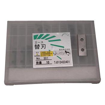 エースカッター ミゾキリ用 替刃 10枚 兼房 No.301