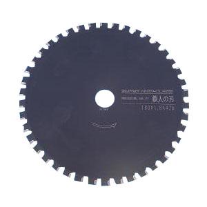 アイウッド 鉄人の刃 スーパーハイクラス(355mm×2.6×80P) 99456