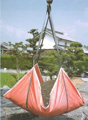 アルデ モッコタスキ 5尺 土木・建築用モッコ arde1205-MT5