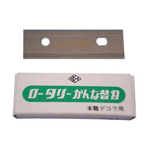 ステン�張 ホーライ 50mm デコラ鉋 白樫