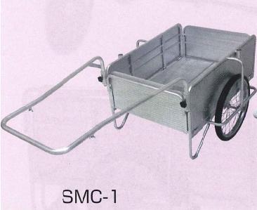 昭和ブリッジ オールアルミ製折りたたみ式リヤカー マルチキャリー SMC-1