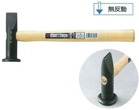 オーエッチ フラット板金ハンマー(縦ナラシ)口径42mm/350g【無反動】 #3/4(FBT-07)