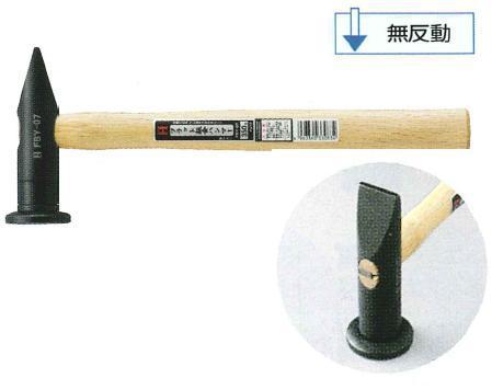 オーエッチ フラット板金ハンマー(横ナラシ)口径34mm/420g【無反動】 #1(FBYS-10)