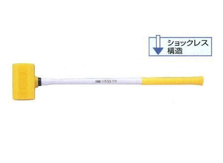 オーエッチ Gウレタン角カケヤ(グラスファイバー柄)4P(1.8kg)【ショックレス構造】 UKH-K04G