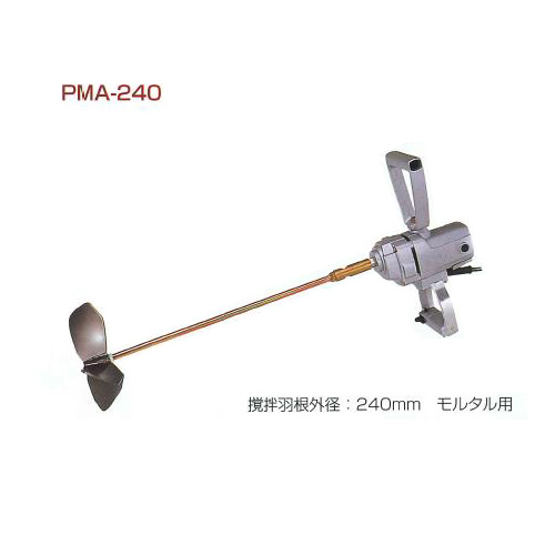 日本電産テクノモーター 攪拌機(かくはんき) パワーミックス ハイパワー (メーカー直送品代引不可) PMA-240
