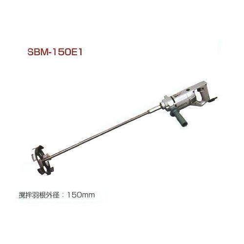 日本電産テクノモーター 攪拌機(かくはんき) スーパーベビーミックス ポッキンプラグ付 (メーカー直送品代引不可) SBM-150E1