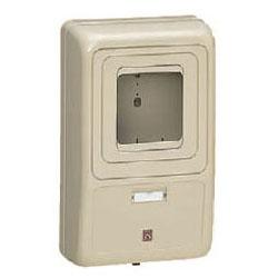 電力量計ボックス(化粧ボックス)ライトブラウン WP-3LB 5個価格 未来工業 WP-3LB