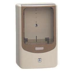 電力量計ボックス(バイザー付)ベージュ WPN-3J 5個価格 未来工業 WPN-3J